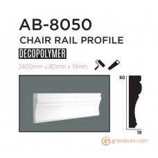 Молдинг с гладким профилем Decolux AB8050